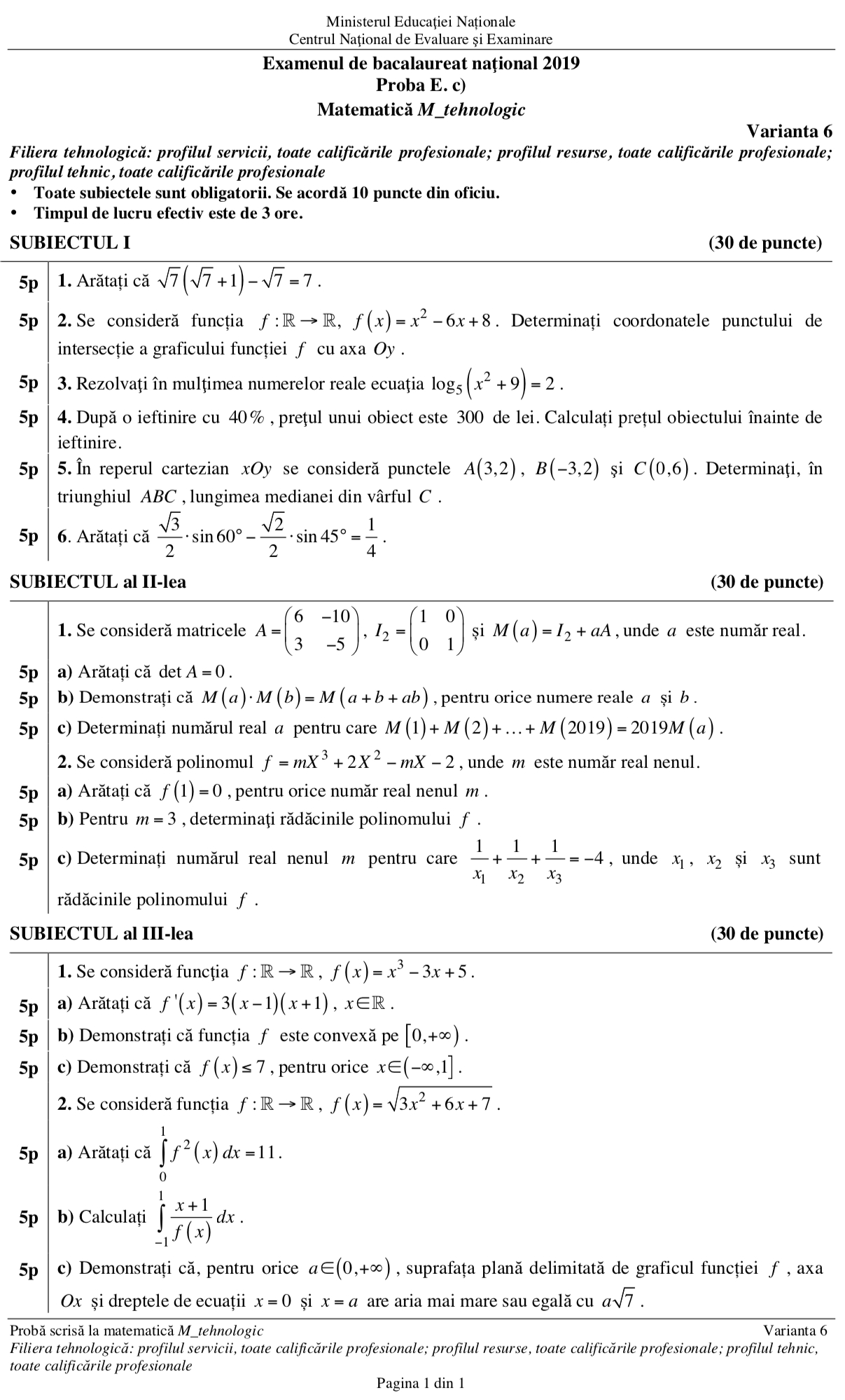 Desenarea graficelor cu funcții matematice cu asistent matematic în OneNote - OneNote